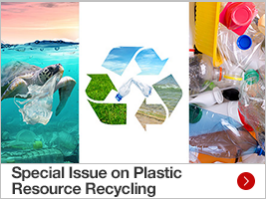 Special Issue on Plastic Resource Recycling