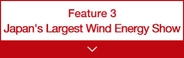 Feature3 Japan's Largest Wind Energy Show